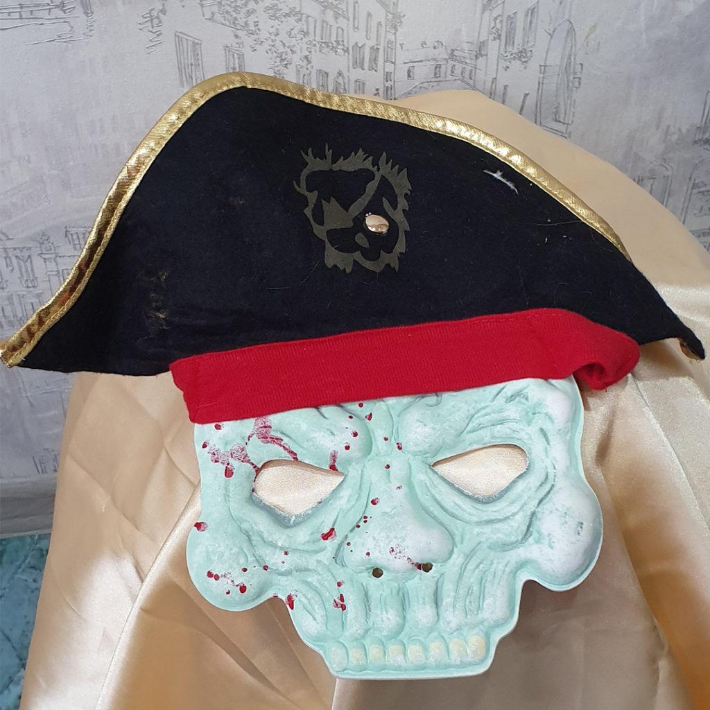 Прокат маски Пирата